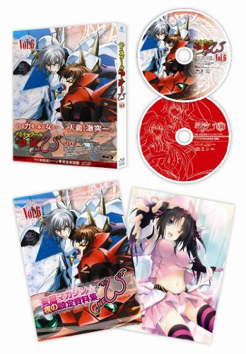 Image 2 for High School DxD New Vol.6 [Blu-ray+CD]