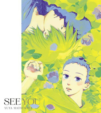Image for SEE YOU / Yuya Matsushita [Limited Edition]