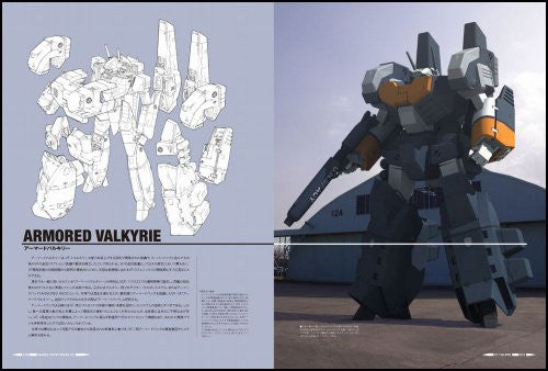 Image 4 for Variable Fighter Master File Vf 1 Valkyrie