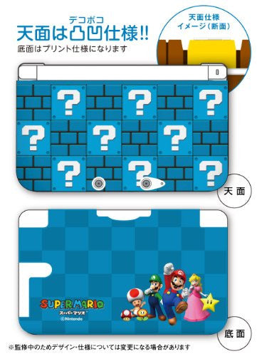 Image 2 for Super Mario Dekoboko Cover for 3DS LL (Underground Version)