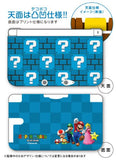 Thumbnail 2 for Super Mario Dekoboko Cover for 3DS LL (Underground Version)