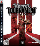 Thumbnail 1 for Unreal Tournament III