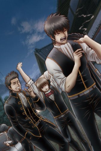 Image 1 for Gintama Season 4 Vol.2