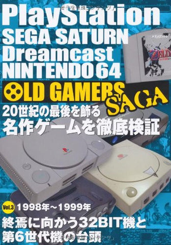 Image for Old Gamers Saga Vol.3