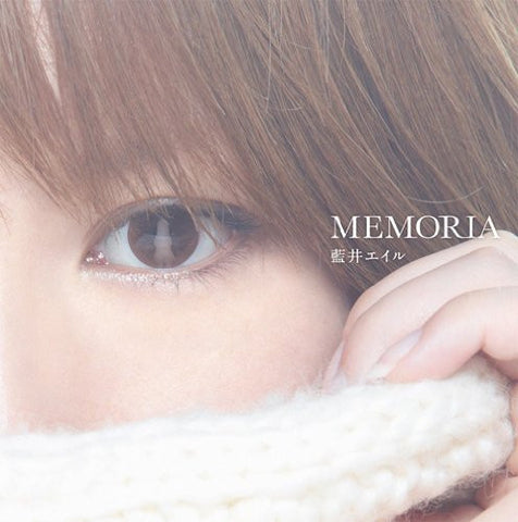 Image for MEMORIA / Eir Aoi