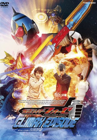 Image for Kamen Rider Fourze Climax Episode 31 32 Director's Cut Ver.