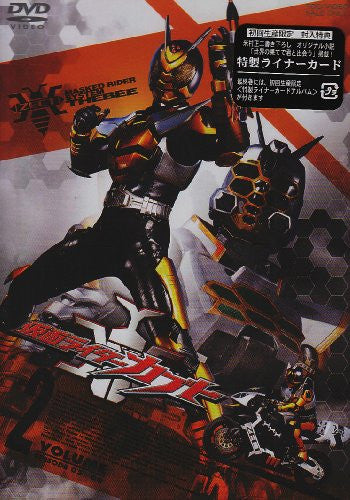 Image 1 for Kamen Rider Kabuto Vol.2