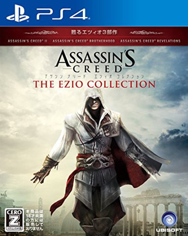 Image for Assassin's Creed: The Ezio Collection