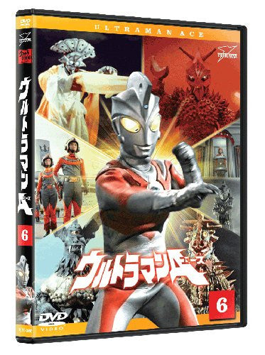 Image 1 for Ultraman Ace Vol.6
