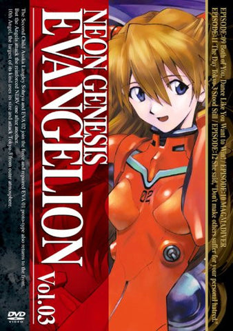 Image for Neon Genesis Evangelion Vol.03