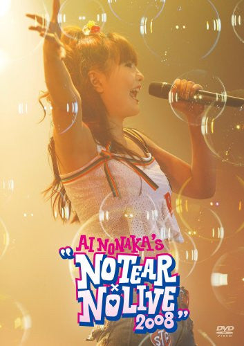 Image 1 for Ai Nonaka's No Tear No Live 2008 DVD