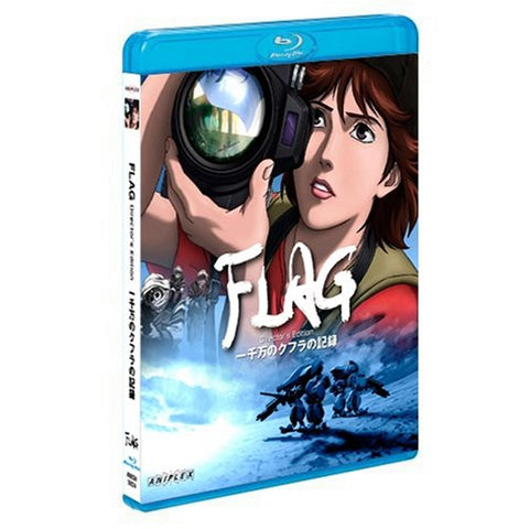 Image for Flag Director's Edition - Issenman No Kufura No Kiroku
