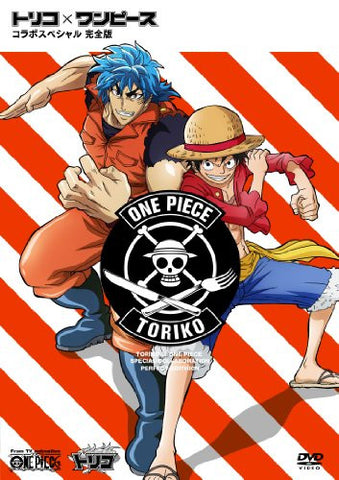 Image for Toriko x One Piece Collaboration Special Kanzen Ban