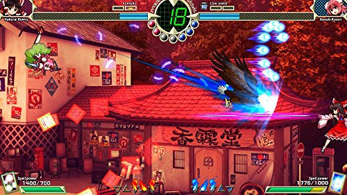 Image 3 for Touhou Shinpiroku Urban Legend in Limbo