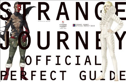Image 2 for Shin Megami Tensei: Strange Journey Official Perfect Guide