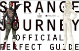 Thumbnail 2 for Shin Megami Tensei: Strange Journey Official Perfect Guide