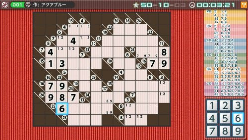 Image 12 for Nikoli no Sudoku V: Shugyoku no 12 Puzzle