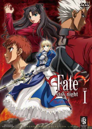 Image 1 for Fate/Stay Night Set 1 [Limited Pressing]
