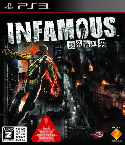 Image for inFAMOUS