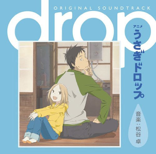 Image 1 for Usagi Drop Original Soundtrack