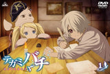 Thumbnail 4 for Tegami Bachi Reverse 1 [Limited Edition]