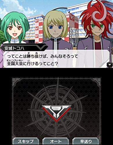 Image 5 for Cardfight!! Vanguard G Stride To Victory!!