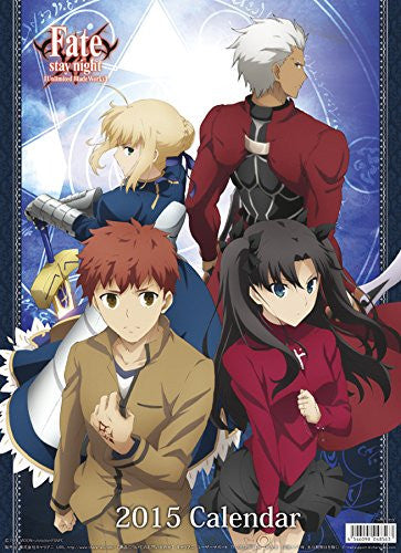 Image 1 for Fate/Stay Night Unlimited Blade Works - Wall Calendar - 2015 (Try-X)[Magazine]