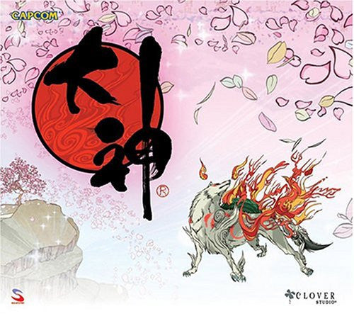 Image 1 for Okami Original Soundtrack