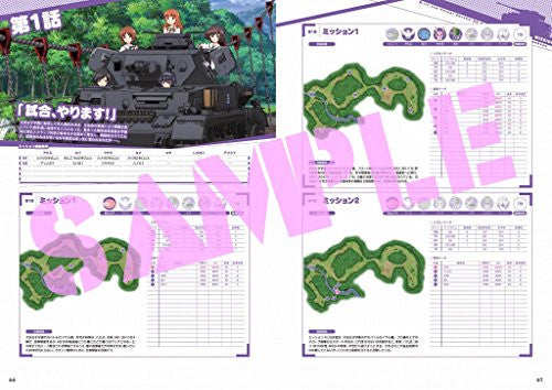 Image 5 for Girls Und Panzer Sensha Do Kiwamemasu Visual Guidebook