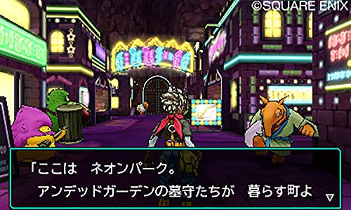 Image 7 for Dragon Quest Monsters: Joker 3