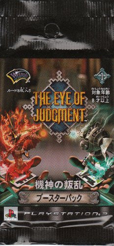 Image 1 for The Eye of Judgment Biolith Rebellion Booster Pack (Japanese)