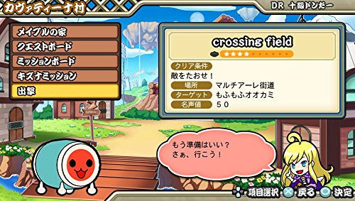 Image 7 for Taiko no Tatsujin V Version (Welcome Price!!)