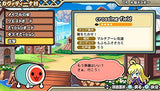 Thumbnail 7 for Taiko no Tatsujin V Version (Welcome Price!!)