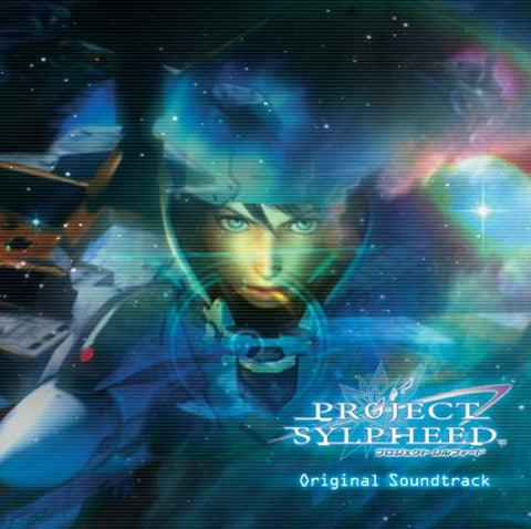Image for Project Sylpheed Original Soundtrack