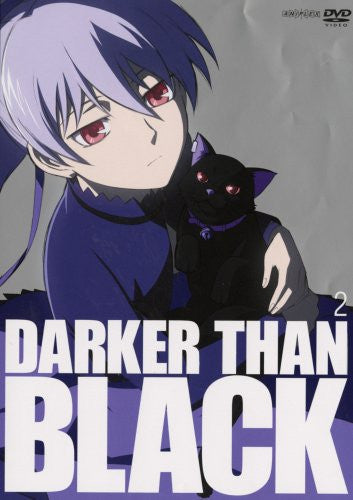 Image 3 for Darker Than Black - Kuro No Keiyakusha - 2