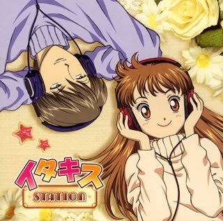 Image for TV Animation Itazura na Kiss Original Soundtrack And More Itakiss Station