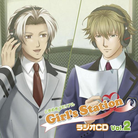 Image for Tokimeki Memorial Girl's Station Radio CD Vol.2