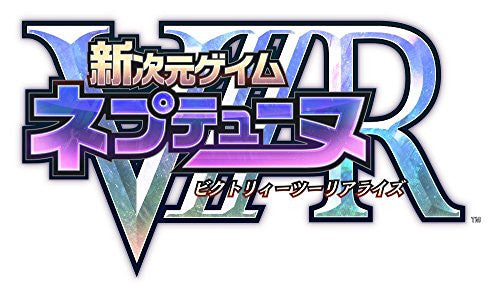 Image 5 for Shin Jigen Game Neptune VIIR: Victory II Realize [Memorial Edition]