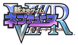 Thumbnail 5 for Shin Jigen Game Neptune VIIR: Victory II Realize [Memorial Edition]