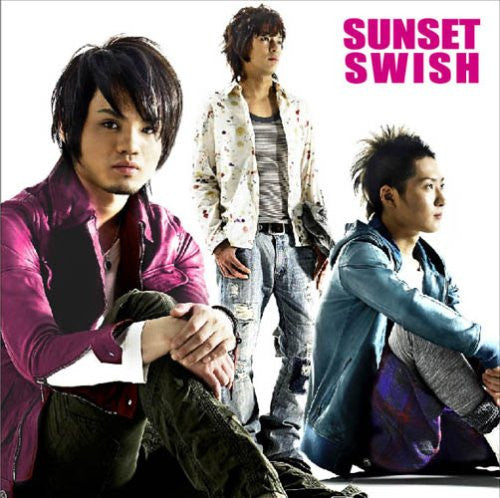 Image 1 for Mozaiku Kakera / SunSet Swish
