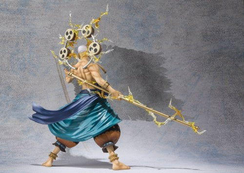 Image 6 for One Piece - Eneru - Figuarts ZERO (Bandai)