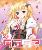 Thumbnail 1 for Tayutama - Kiss On My Deity Vol.2