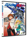 Thumbnail 2 for Mobile Suit Gundam Age Vol.9