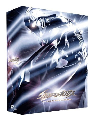 Image 2 for Ultraman Nexus TV Complete DVD Box