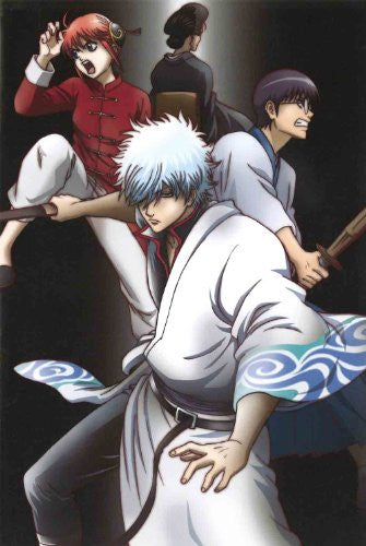 Image 2 for Gintama' 3 [DVD+CD Limited Edition]
