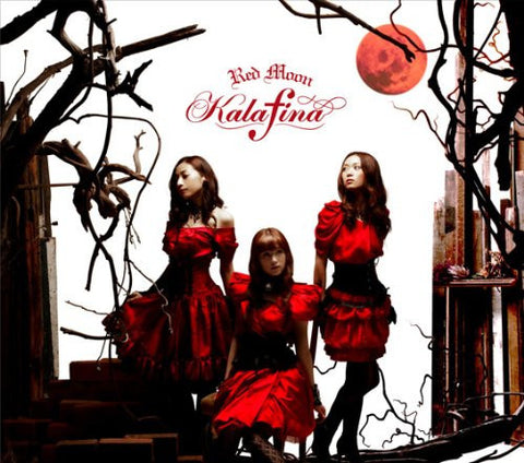 Image for Red Moon / Kalafina [Limited Edition]