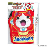 Thumbnail 4 for Youkai Watch Soft Pouch for 3DS LL (Jibanyan Ver.)