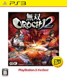 Musou Orochi 2 (Playstation 3 the best) - 1