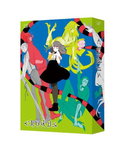 Image 1 for Gatchaman Crowds Dvd Box