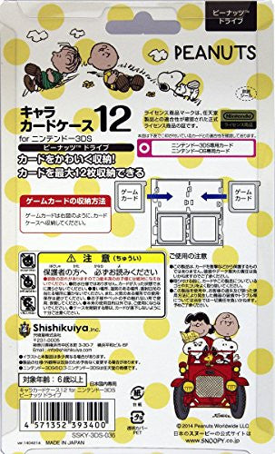 Image 2 for 3DS Character Card Case 12 (Peanuts Drive)